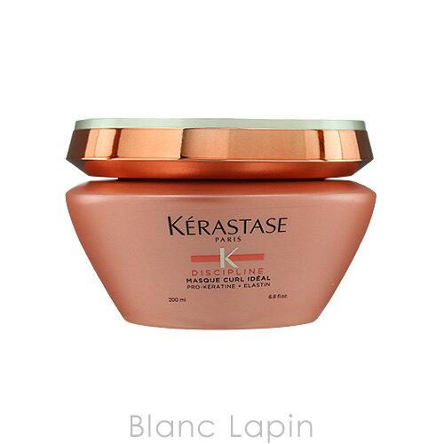 ケラスターゼ KERASTASE DPマスクカールイデアル 200ml [400232]