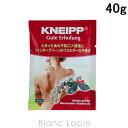 クナイプ KNEIPP グーテエアホールングバスソルト ウィンターグリーン&ワコルダーの香り 40g [850520]