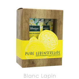 クナイプ KNEIPP ギフトセット レモン 200mlx2 [144764]
