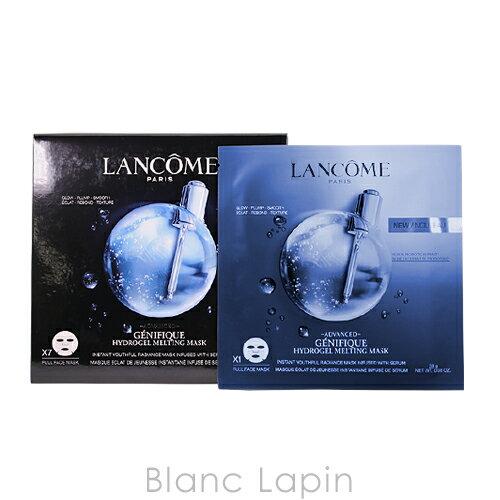 ランコム LANCOME ジェニフィックアドバンストハイドロジェルメルティングマスク 28gx7 [656931]