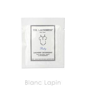 ザ・ランドレス THE LAUNDRESS ベビーデタージェント Baby 15ml [004884]【メール便可】