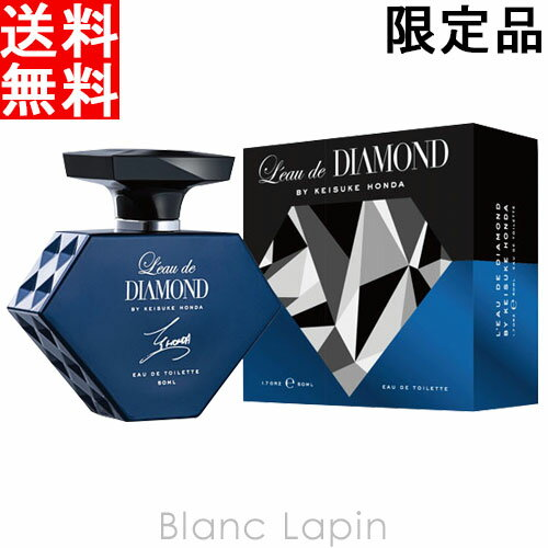 ロードダイアモンド Leau de DIAMOND ロードダイアモンドバイケイスケホンダ EDT リミテッド2015 50ml [270144]