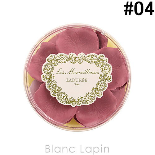 【箱・外装不良】レ・メルヴェイユーズラデュレ Les Merveilleuses LADUREE フェイスカラーローズラデュレ レフィル #04 Josephine 6g [153643]