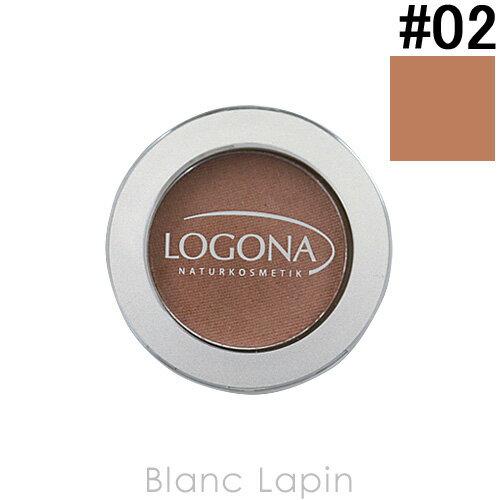 ロゴナ LOGONA アイシャドーモノ #02 チョコレート 2g [011410]【メール便可】