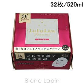 ルルルン LULULUN ルルルンプレシャス レッド3S 濃密保湿のRED 32枚/520ml [065671]