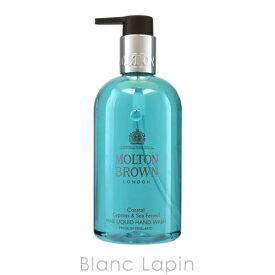 モルトンブラウン MOLTON BROWN サイプレス&シーフェンネルハンドウォッシュ 300ml [123985]