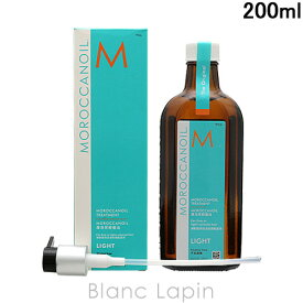 モロッカンオイル MOROCCAN OIL モロッカンオイルトリートメントライトポンプ付き 200ml [521684]
