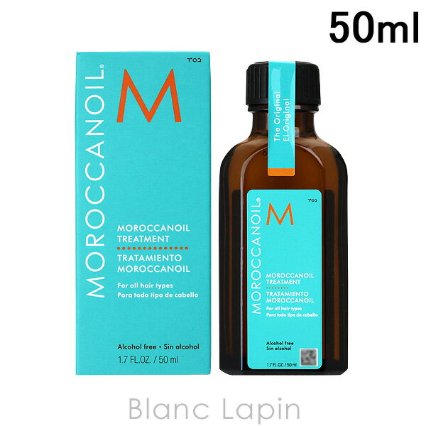 モロッカンオイル MOROCCAN OIL モロッカンオイルトリートメント 【並行輸入品】 50ml [521103]