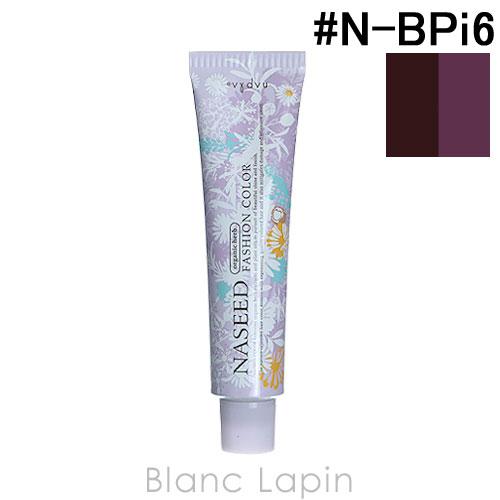 ナプラ NAPLA ナシードファッションカラー第1剤 ベリーピンク #N-BPi6 80g [167504]