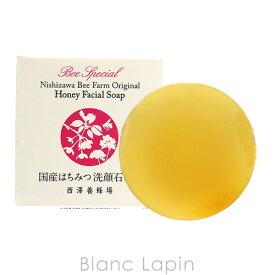 西澤養蜂場 NISHIZAWA BEE FARM 国産はちみつ洗顔石けん 100g [700182]