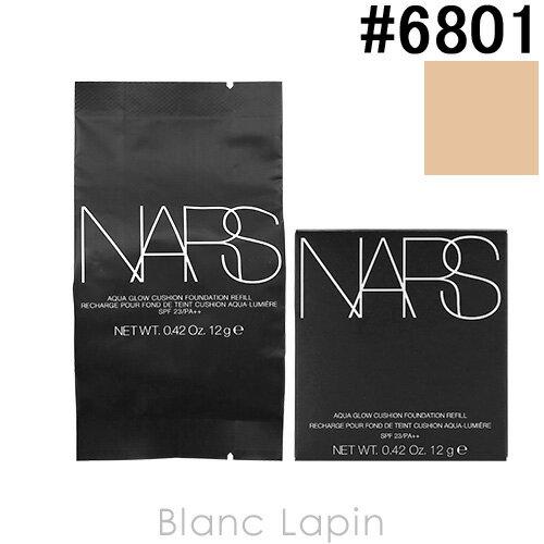 ナーズ NARS アクアティックグロークッションコンパクト レフィル #6801 / 12g [068013]