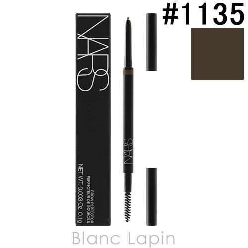 ナーズ NARS ブローパーフェクター #1135 0.1g [011354]【メール便可】