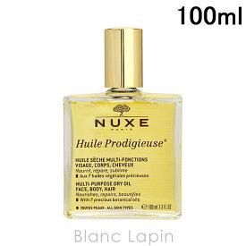 ニュクス NUXE プロディジューオイル 100ml [002007/009754]
