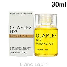 オラプレックス OLAPLEX No.7ボンディングオイル 30ml [002671]