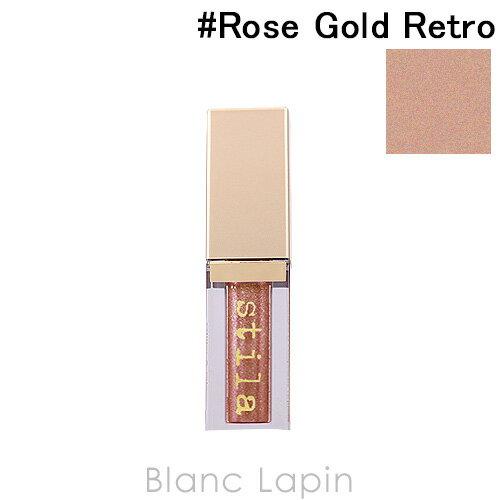 スティラ STILA マグニフィセントメタルグリッター&グロウリキッドアイシャドウ #Rose Gold Retro 4.5ml [351998]【メール便可】