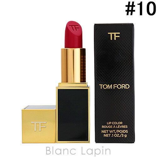 トムフォード TOM FORD リップカラー #10 チェリーラッシュ 3g [010672]【メール便可】