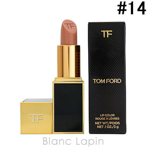 トムフォード TOM FORD リップカラー #14 セーブルスモーク 3g [010719]【ウィークリーセール】