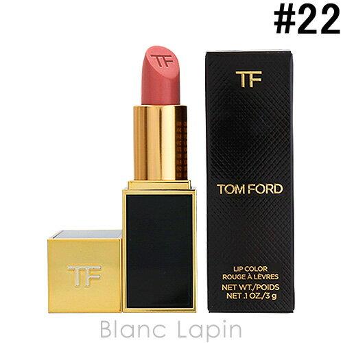 トムフォード TOM FORD リップカラー #22 フォビドゥンピンク 3g [018357]【メール便可】