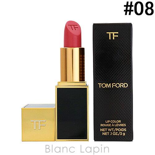 トムフォード TOM FORD リップカラー #08 フラミンゴ 3g [010658]【メール便可】