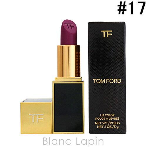 トムフォード TOM FORD リップカラー #17 バイオレットファタール 3g [010740]【メール便可】