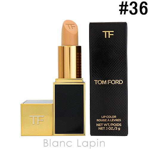 トムフォード TOM FORD リップカラー #36 GUILTY PLEASURE 3g [046435]【メール便可】