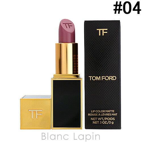 トムフォード TOM FORD リップカラーマット #04 プシーキャット 3g [036771]【メール便可】