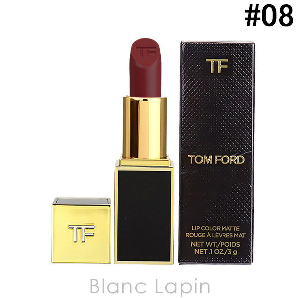 トムフォード TOM FORD リップカラーマット #08 ヴェルベット チェリー 3g [036818]【メール便可】