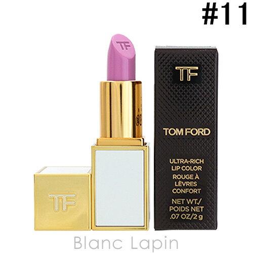 トムフォード TOM FORD ボーイズ&ガールズ ウルトラリッチリップカラー #11 バイオレット 2g [072885]【メール便可】