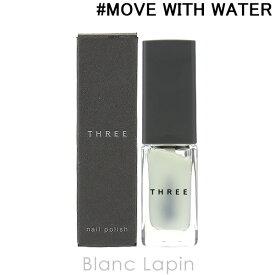 スリー THREE ネイルポリッシュトップコートM #MOVE WITH WATER 7ml [592304]