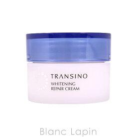トランシーノ TRANSINO 薬用ホワイトニングリペアクリーム 35g [618351]