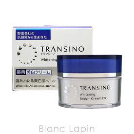 トランシーノ TRANSINO 薬用ホワイトニングリペアクリームEX 35g [626530]