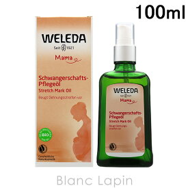 ヴェレダ WELEDA マザーズボディオイル ポンプタイプ 100ml [095112/500777/156724]