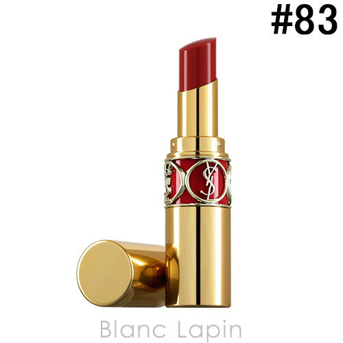 イヴサンローラン YVES SAINT LAURENT ルージュヴォリュプテシャイン #83 Rouge Cape 3.2g [333253]【メール便可】