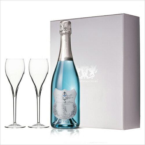 Blanc de Blue ブラン・ド・ブルー ペアグラス付ギフトセット(キュヴェ・ムスー スパークリングワイン)