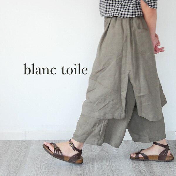 リネン スカートパンツ/ワイドパンツ/袴パンツ/ボリュームパンツ