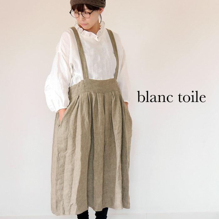 *new*リネン タックギャザー サスペンダースカート ジャンパースカート