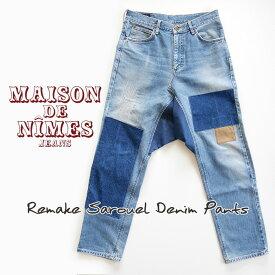 MAISON DE NIMES(メゾンドニーム)001/リメイクサルエルデニムパンツ/ジーンズ/パッチワーク
