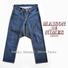 MAISON DE NIMES(メゾンドニーム)003/リメイクサルエルデニムパンツ/ジーンズ