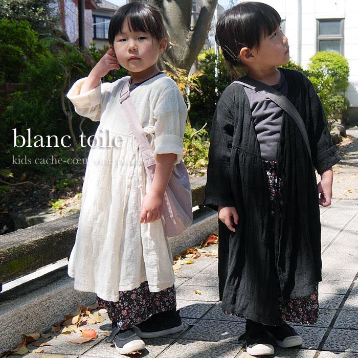 *sale セール*こどもカシュクールワンピース ロングカーディガン 羽織り韓国子供服 キッズ 女の子 100cm 110cm 120cm