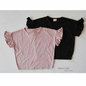 【sale】フリル 半袖カットソー 韓国子供服 キッズ Tシャツ 女の子 100cm 110cm 120cm