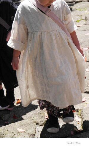こどもカシュクールワンピースロングカーディガン羽織り韓国子供服キッズ