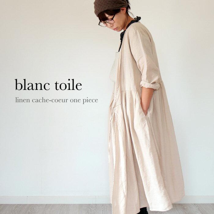 *new*着丈115cm リネンカシュクールワンピース/羽織り/ローブ/ラップドレス/ロング丈/ポケット付き