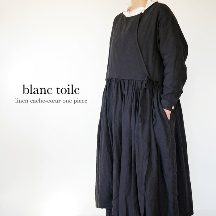 *new*linen リネンカシュクールワンピース/羽織り/ローブ/ラップドレス/ロング丈/ポケット付き