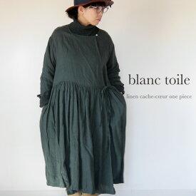 【セール/sale】linen リネンカシュクールワンピース/羽織り/ローブ/ラップドレス/ロング丈/ポケット付き