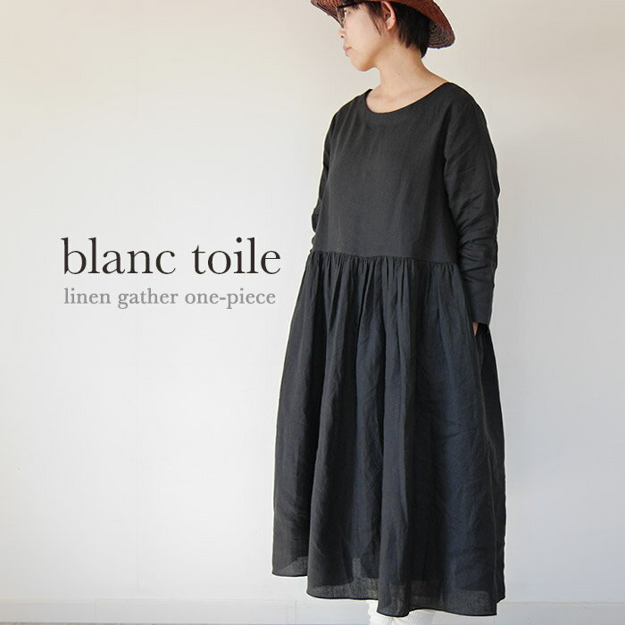 *new*リネン切り替えギャザーワンピース linen ロング丈 ボートネック/麻【送料無料】