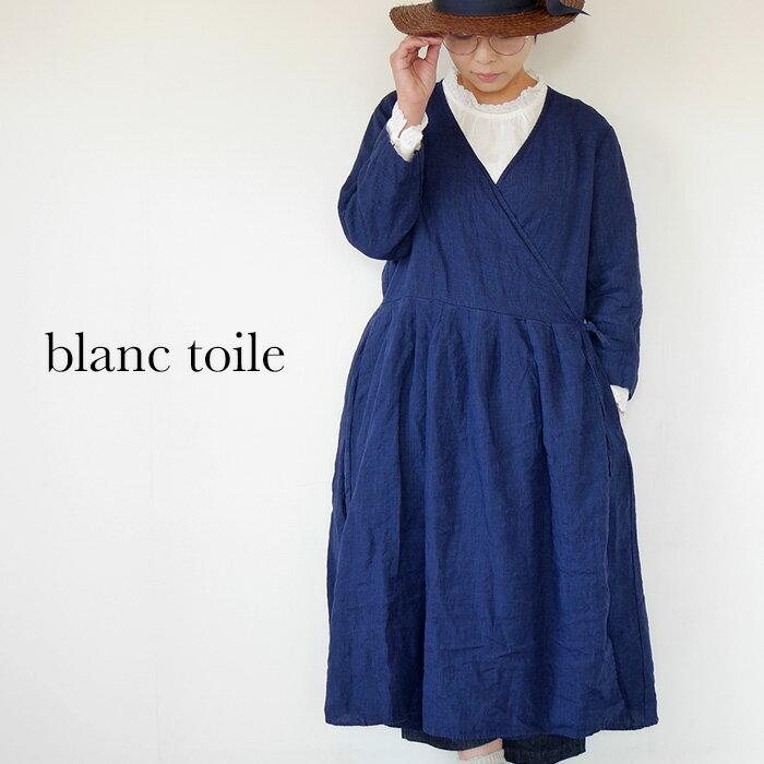 new リネンカシュクールワンピース/羽織り/ロングカーデ/linen/made in japan/日本製/blanc toile/ロング丈/カシュクール/ラップワンピース