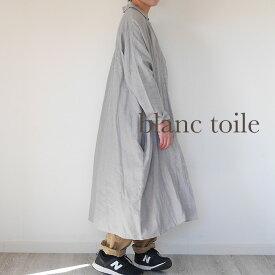 *new*リネンデニムLinen denimストライプ ドルマンスリーブ ロングシャツワンピース/オーバーシャツワンピース/ロングシャツ フレアワンピース ビッグスクエア 羽織りシャツ made in japan ギンガムチェック