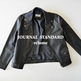 【USED】ジャーナルスタンダード JOURNAL STANDARD relume 山羊革ダブルライダースジャケット