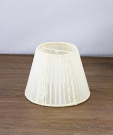 Blanc de Juillet シェード・オーガンジー・クリーム/シェード オーガンジー クリーム ホワイト 白 照明 ランプシェード