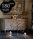 Fiorira un Giardino LEDライトツリー H180cm・半月型/ フィオリラ イルミネーション クリスマスツリー LED 180cm オーナメント 屋外…